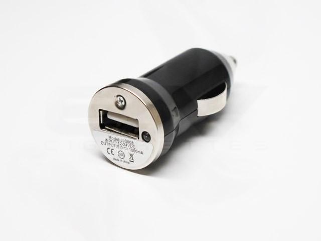 Single USB Car Chager