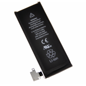 Apple iPhone 4 Battery Replacement